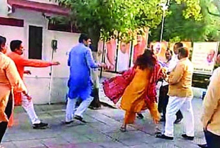 भाजपा कार्यालय पर दंपती में हुई मारपीट