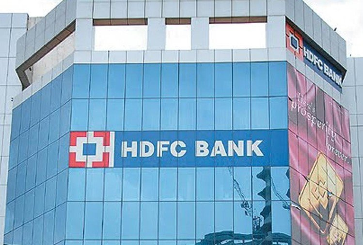 HDFC bank loan EMI moratorium know terms conditions and charges
