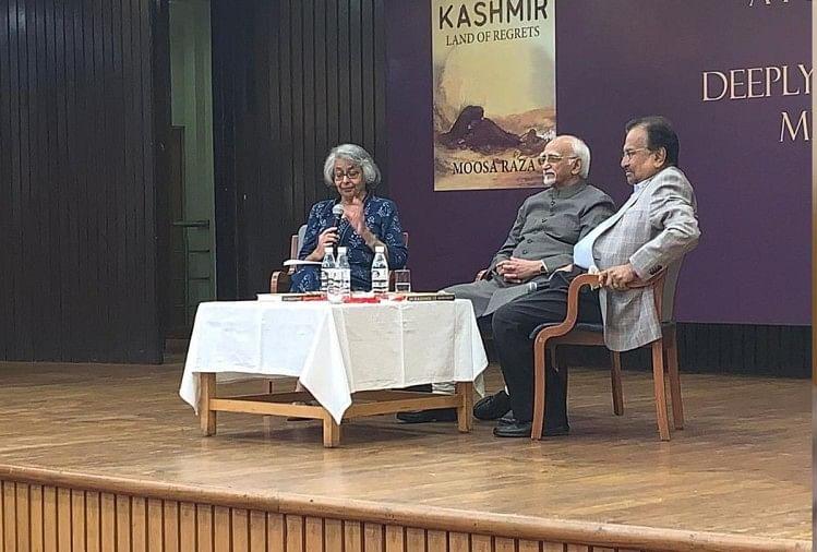 Arati Jerath, Mohammed Hamid Ansari and author Moosa Raza