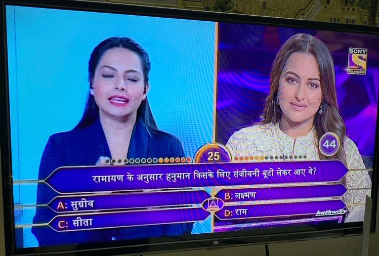 Image result for sonakshi sinha