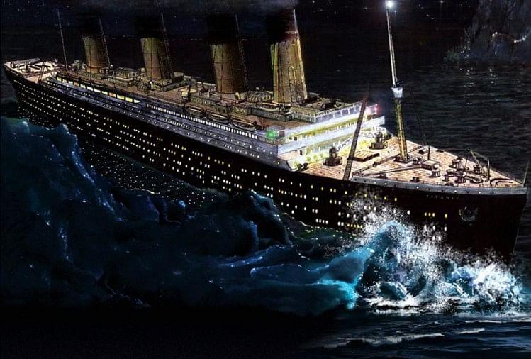 टाइटैनिक जहाज