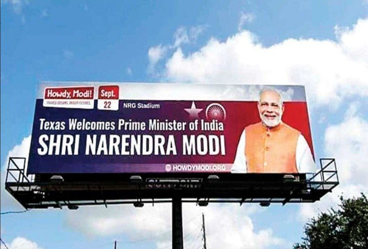 Howdy Modi : know what will happen during program in Houston