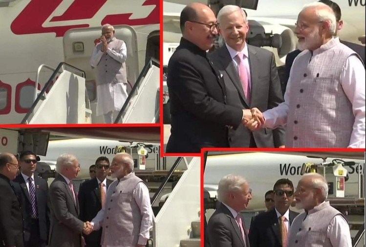 PM Narendra Modi arrives in Houston