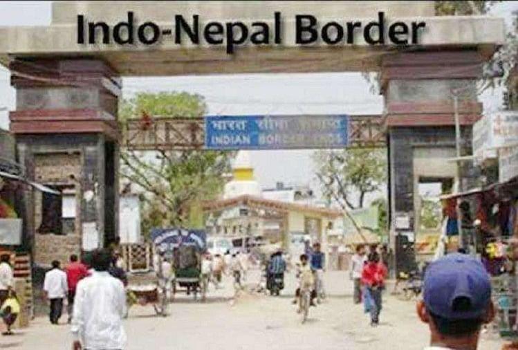 नेपाल सरकार की एक और चाल, मैत्री पुल पर लगाया 'नेपाल सीमा' प्रारंभ का बोर्ड