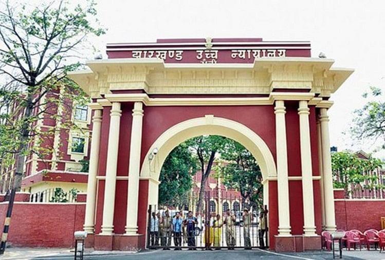 Jharkhand High Court Said In Case Of Lalu Prasad Yadav, Government Operates  By Law Not By Individuals. - लालू प्रसाद के मामले में झारखंड हाईकोर्ट ने  कहा, सरकार कानून से चलती है,