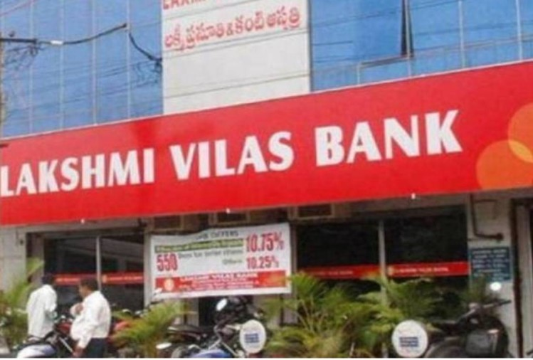 rbi red flags proposed merger of laxmi vilas bank with indiabulls
