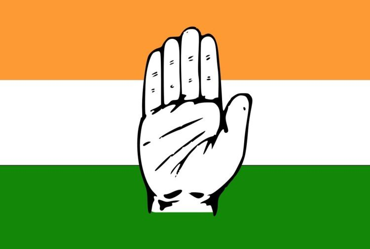 Former District Panchayat President Mohan Singh Mehra expelled from Congress