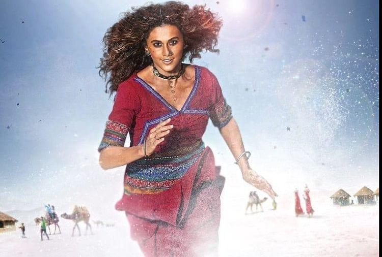 Taapsee Pannu Preparing Herself For Her Upcoming Film Rashmi Rocket - तापसी  पन्नू ने नई फिल्म के लिए शुरू की ये कठिन तैयारी, गांव की मिट्टी में बहेगा रश्मि  रॉकेट का पसीना -