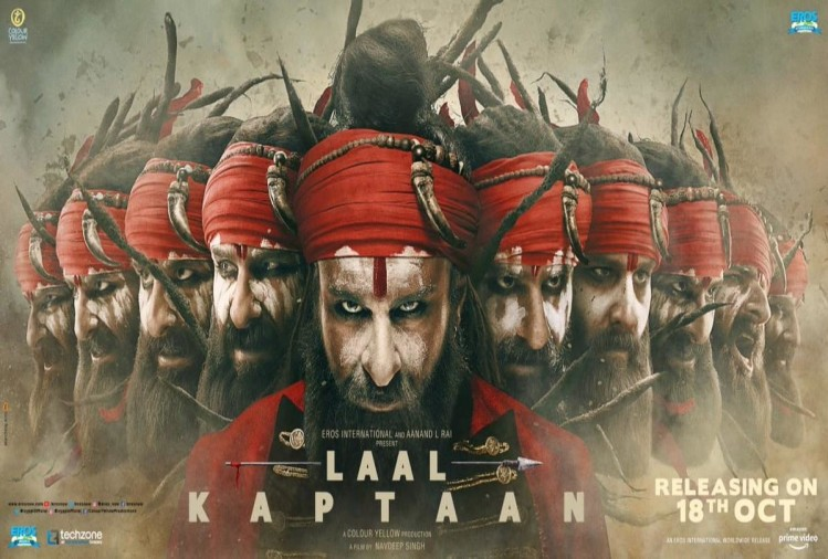 Image result for lal kaptaan