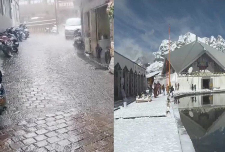 Hailstorm And rain in mussoorie Snowfall in badrinath cold Weather increased photos