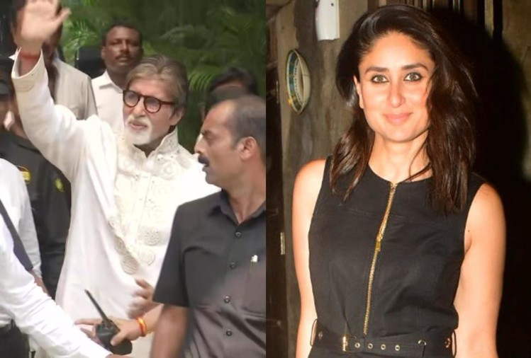 Amitabh Bachchan,Kareena Kapoor Khan