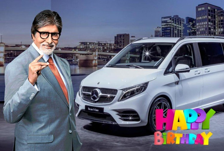 Amitabh Bachchan's 75th birthday