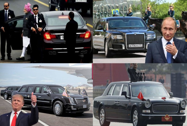 Cars of the world's most powerful people