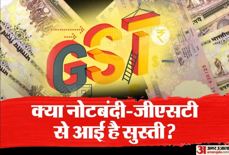 how much demonetization and gst responsible for economic slowdown