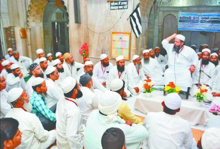 जमीअत उलमा-ए-हिंद की बैठक को संबोधित मौलाना हसन मदनी