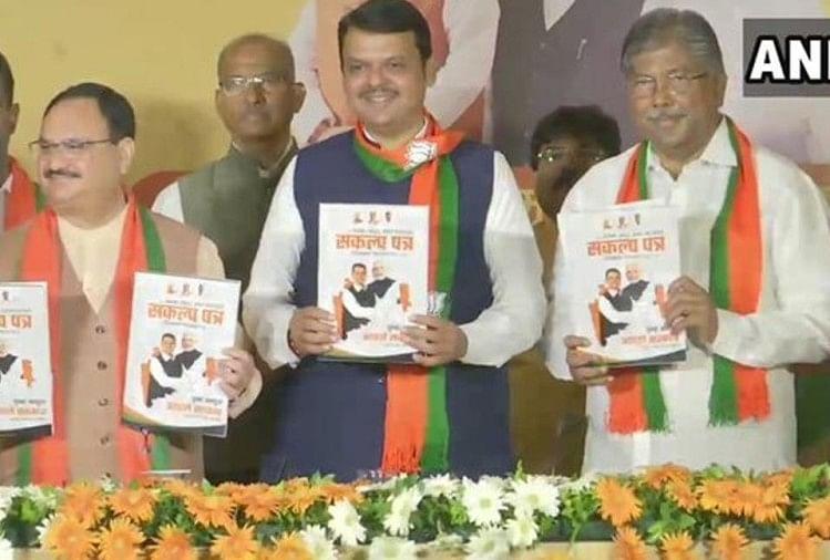 महाराष्ट्र विधानसभा चुनावों के लिए भाजपा का घोषणा पत्र जारी करते पार्टी के कार्यकारी अध्यक्ष जेपी नड्डा और प्रदेश के मुख्यमंत्री देवेंद्र फडणवीस।