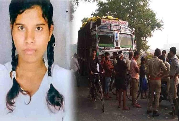 कन्नौज जिले के मलिकपुरमें मंगलवार को तेज रफ्तार ट्रक नेसाइकिल से स्कूल जा रही छात्राको कुचल दिया। घटना में छात्रा की मौके पर ही मौत हो गई।