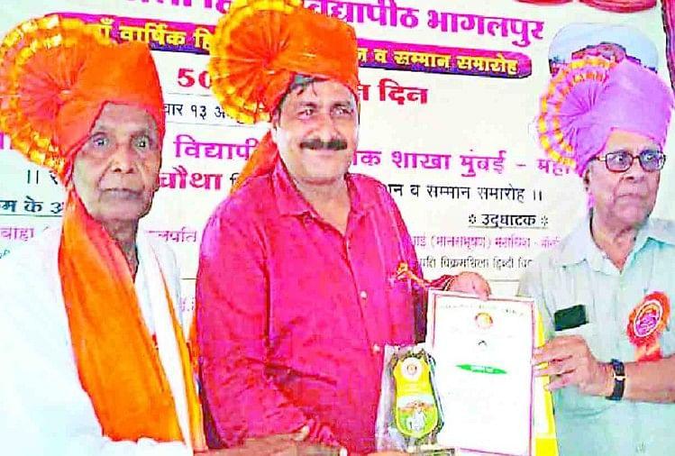 विक्रमशिला हिंदी विद्यापीठ ने उन्नाव के सिविल लाइंस निवासी संतोष कुमार बाजपेयी को विद्या वाचस्पति सम्मान से विभूषित किया है।