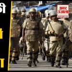 Hearing on Ayodhya Case, Security tightened in Ayodhya ,huge number of paramilitary forces