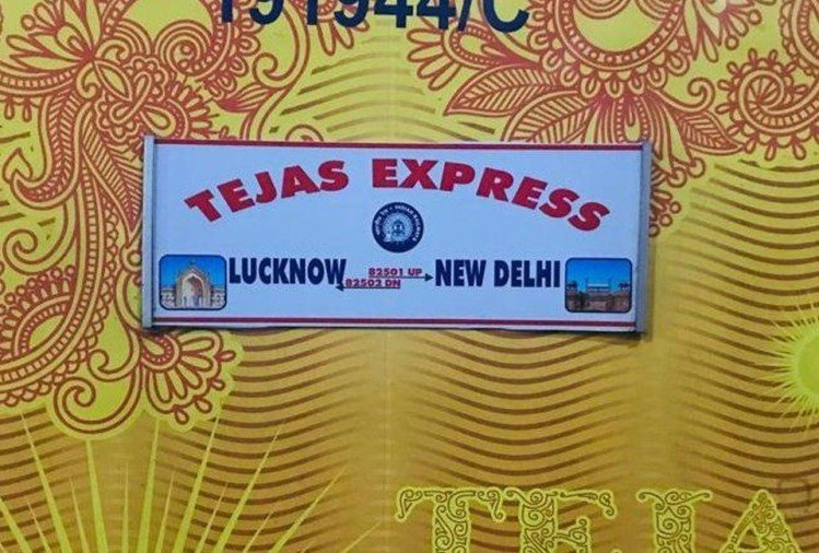 irctc to pay 1.62 lakh rupees as compensation to tejas express passengers for running late