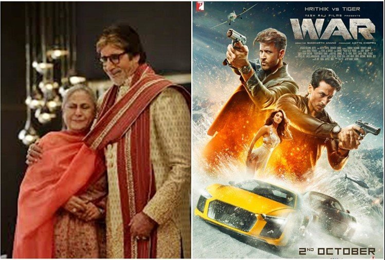 Amitabh Bachchan, jaya Bachchan and war