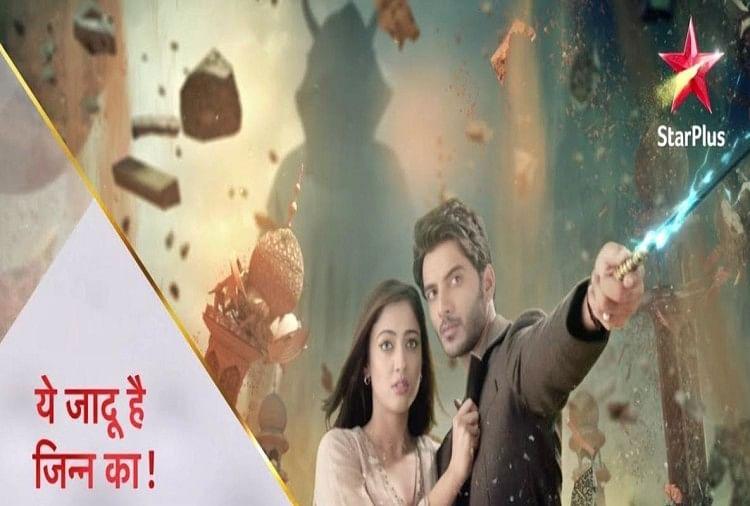 Star Plus Tv Show Yeh Jaadu Hai Jinn Ka Star Vikram Singh