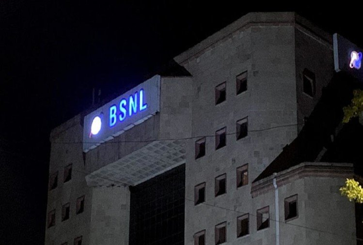 70k employees of bsnl took vrs, implemented from 31 january 2020