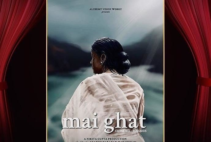 "Image result for ""Mai Ghat"" in IFFI"