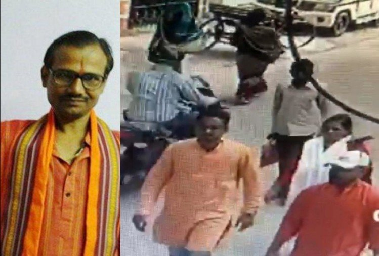 hindu mahasabha leader get shot by goons in lucknow, admitted in hospital