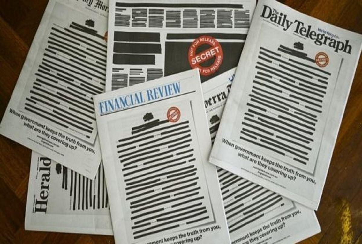 ऑस्ट्रेलिया के अखबारों का काली स्याही से रंगा पहला पन्ना