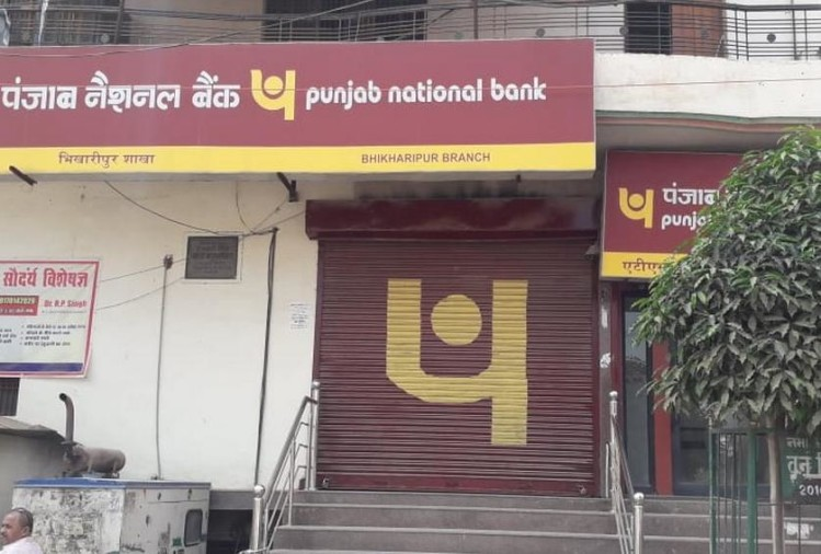Bank Merger To Employees Strike To Protest In Varanasi ...