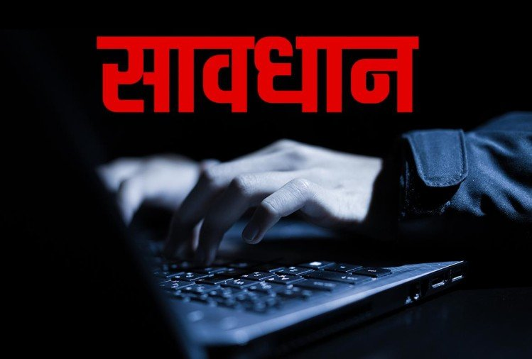 Image result for 1-3-million-indian-payment-card-details-up-for-sale-on-dark-web
