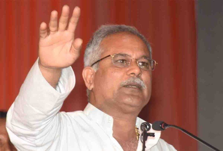 Image result for bhupesh baghel