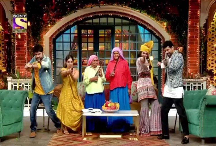 Image result for Bhumi and taapsee on kapil show