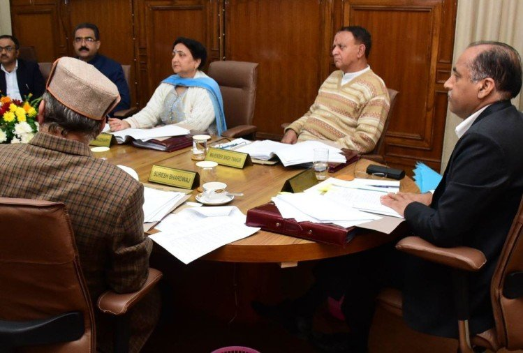 himachal cabinet meeting will held on 18 nov in shimla