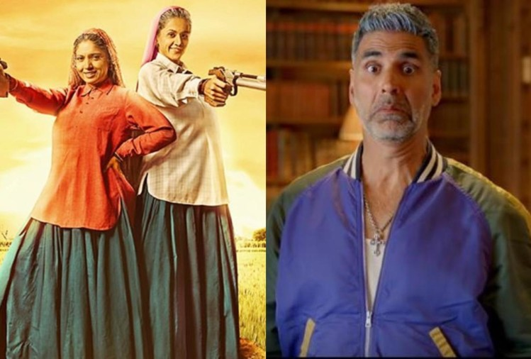 Saand Ki Aankh, Housefull 4 Collection