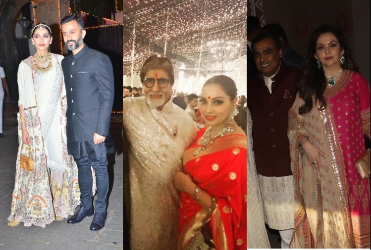Sonam Kapoor, Amitabh Bachchan and Mukesh Ambani diwali party