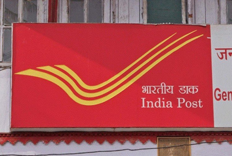 Sarkari Naukri Indian Postal Circle Rajasthan Recruitment 2020 apply for 3262 Gramin Dak Sevak Vacancy govt jobs