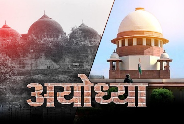 Image result for Ayodhya Verdict 2019