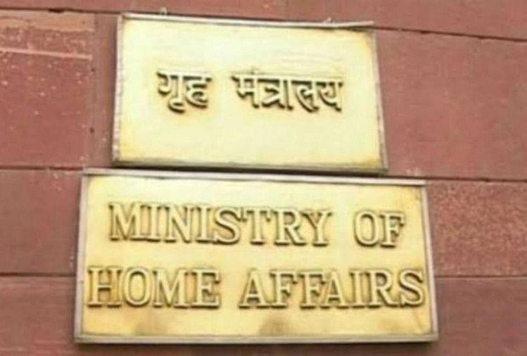 राजीव गांधी फाउंडेशन समेत तीन ट्रस्ट की फंडिंग की जांच करेगी सरकार, गृह मंत्रालय ने गठित की समिति