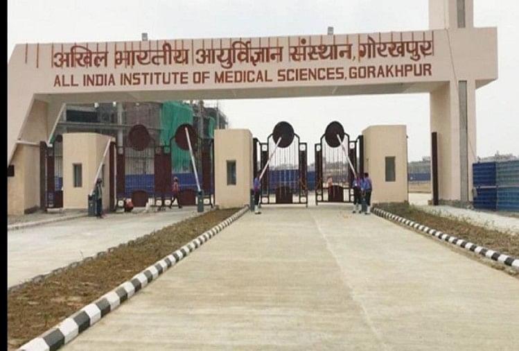 अखिल भारतीय आयुर्विज्ञान संस्थान (एम्स) गोरखपुर में चिकित्सा शिक्षा की गुणवत्ता और बेहतर होने वाली है।