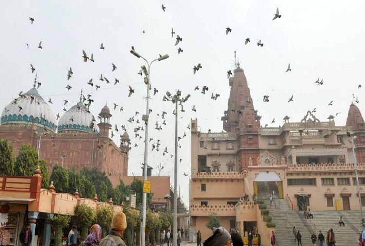 श्रीकृष्ण जन्मभूमि मामला: कोर्ट में शाही मस्जिद पक्ष की आपत्ति स्वीकार, अब रिवीजन में सुनवाई