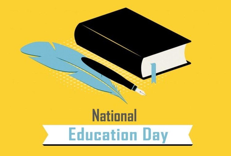 National Education Day 2019: Commemorating Birth Anniversary of Maulana Abul Kalam Azad