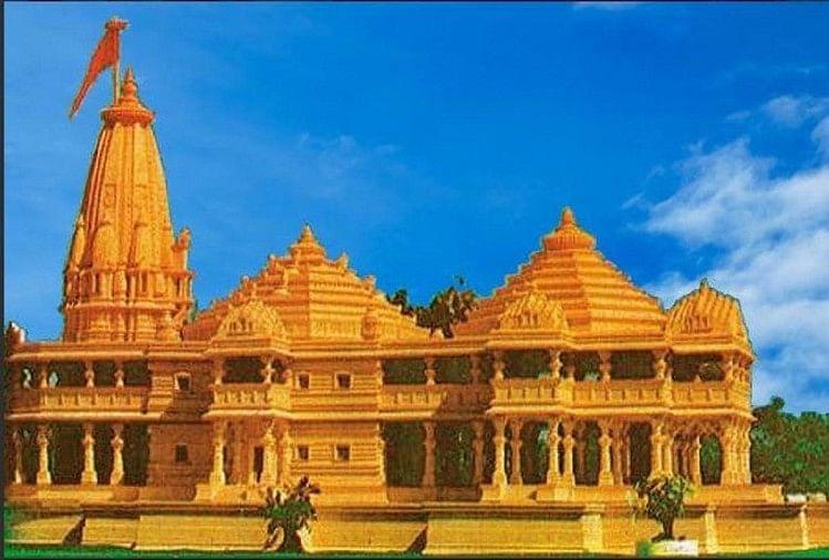 Image result for ayodhya ram mandir
