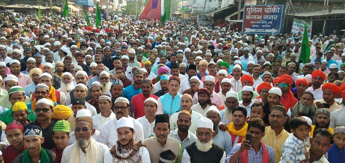 शहीद भगत सिंह चौराहा पर जुलूस में शामिल मुस्लिम समुदाय के लोग