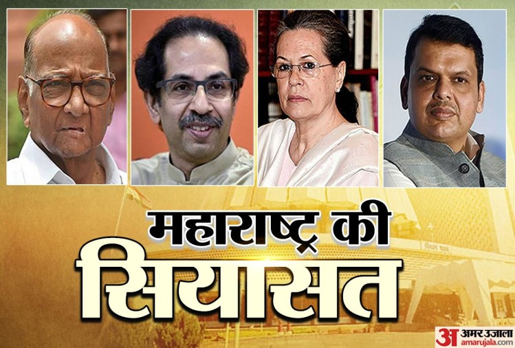 महाराष्ट्र में सरकार गठन का रास्ता साफ