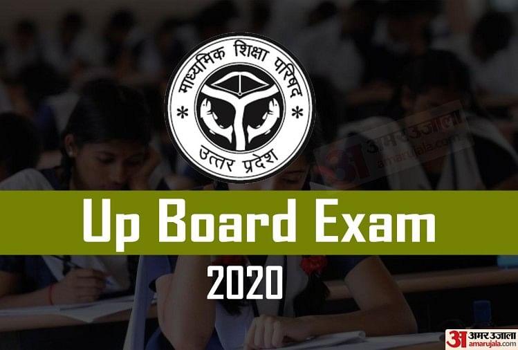 इस बार प्रयागराज मंडल के कुल 670 केंद्रों में यूपी बोर्ड की परीक्षा आयोजित की जाएगी। सर्वाधिक 285 केंद्र प्रयागराज जिले में बनाए गए हैं...