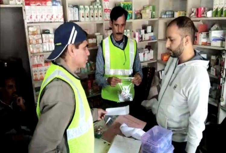 Vigilance team raid in medical store, large consignment of drugs recovered