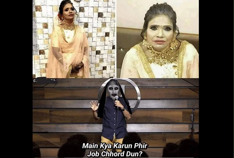 Ranu Mondal Memes