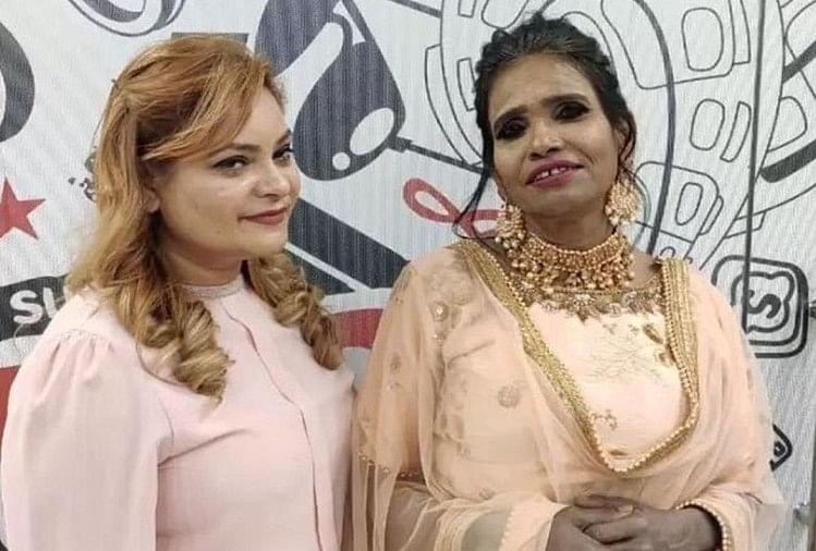 रानू मंडल